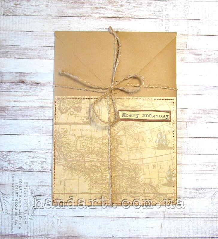 Подарочный сертификат для мужчины в конверте