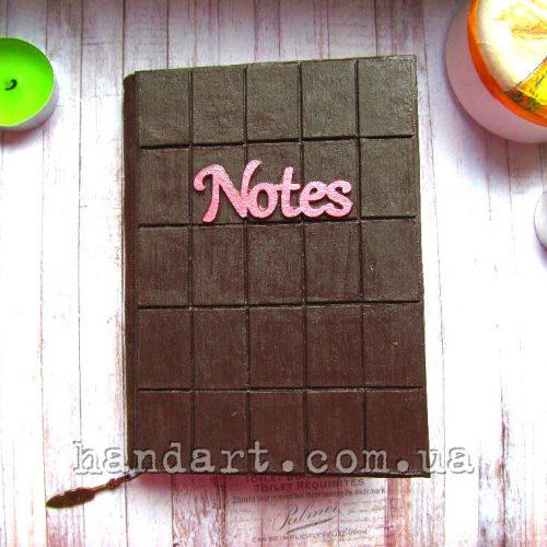 """Блокнот """"Шоколад"""" обложка с надписью"""