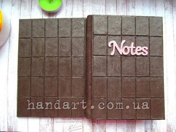 "Блокнот ""Шоколад"" внешняя обложка и корешок"